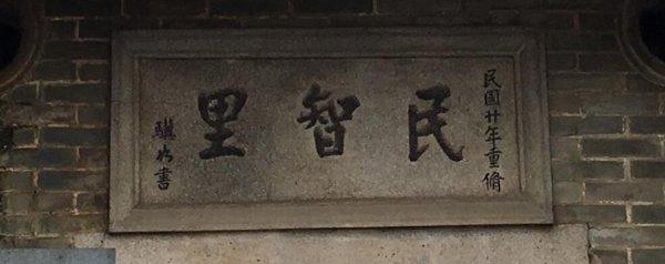 """¥800游记︱从""""心""""出发途观""""心""""发现-图37"""