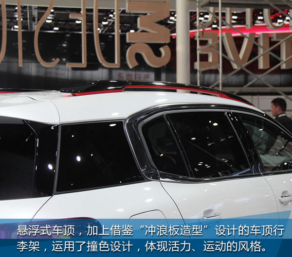 上海车展 雪铁龙天逸C5 AIRCROSS实拍-图9