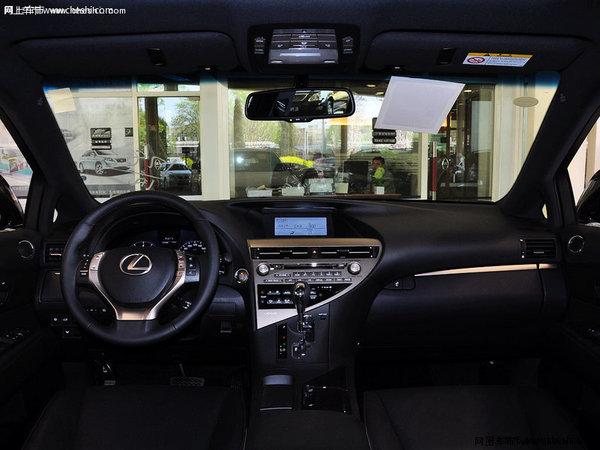雷克萨斯RX售价41.8万起 欢迎试乘试驾-图3