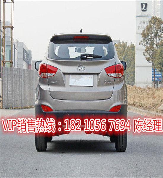 北京现代ix35最新报价 现代ix35直降6万-图3