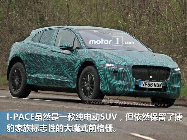 捷豹最快SUV车型将量产 加速比宝马i8还要快-图5
