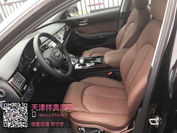 2017款奥迪A8L价格 享顶级驾感性价比高-图7