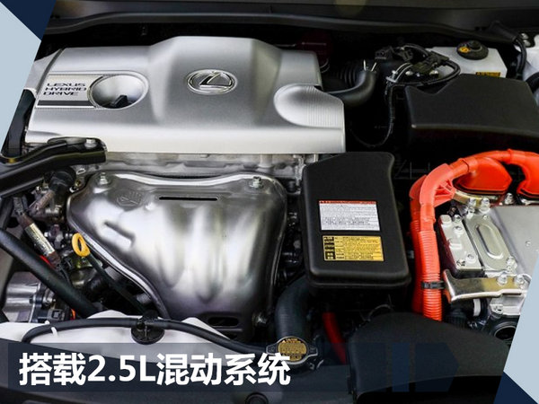 雷克萨斯新IS 300h正式亮相 搭2.5L混动系统-图6