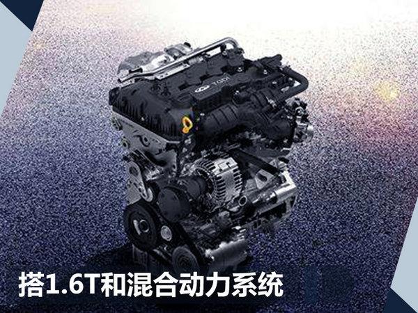 奇瑞全新车型-EXEED TX将公布中文名称-图4