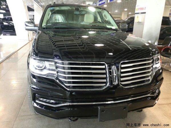 创】近日获悉,2017款林肯领航员现车到店,全尺寸SUV竞争凯雷