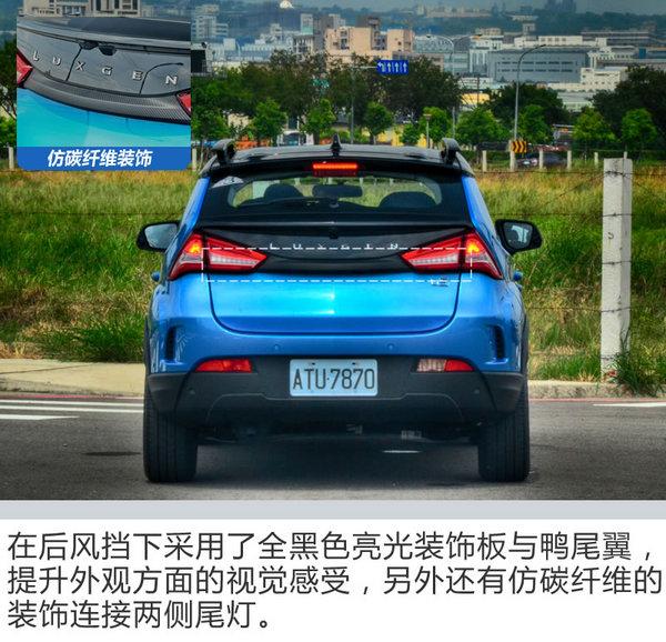 全景影像OUT这款车能够透视 纳智捷U5 SUV试驾-图11