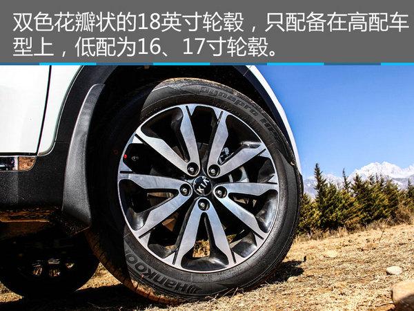 进步成就未来 东风悦达起亚KX5 2.0L试驾-图12