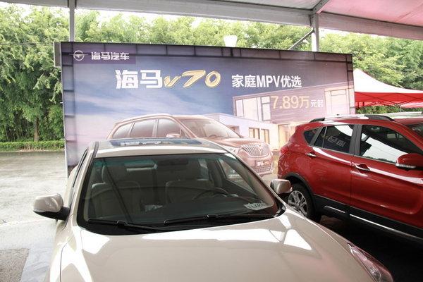 南京首届家车超市---第一天现场报道-图3