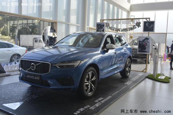 沃尔沃全新XC60 正式上市 深圳实拍-图3