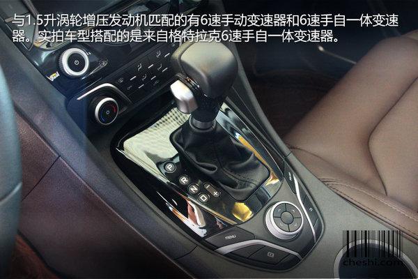 不一般的7座多功能家轿福美来F7合达首发-图30