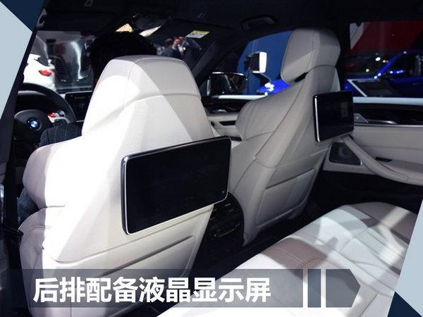 宝马全新M5正式在华发布 动力大幅增强-图5