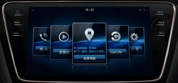 长安欧尚A800火热预售 预售价6.99万起-图2