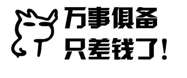 17款广汽本田雅阁暑期降价 雅阁直降3万-图1