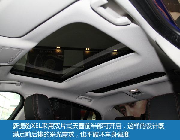 越级豪华运动轿车 东莞实拍全新捷豹XEL-图19