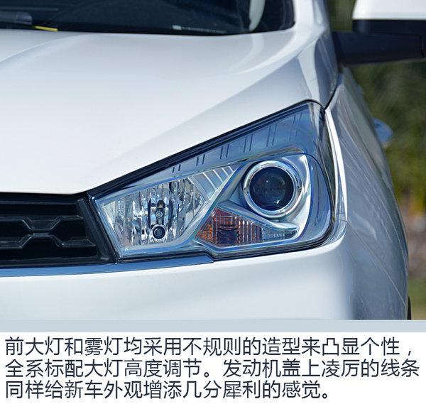 """""""五菱神车""""全面升级 宏光S1车主体验宏光S3-图4"""
