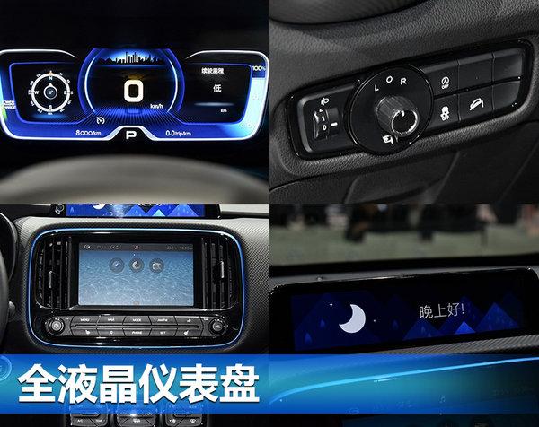广汽传祺GS4-PHEV正式上市 售11.11万元起-图1