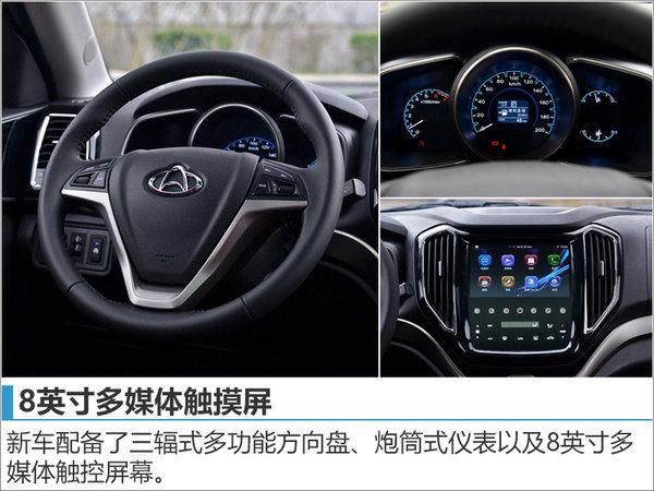 长安CX70T将于今日上市 首搭1.5T发动机-图6