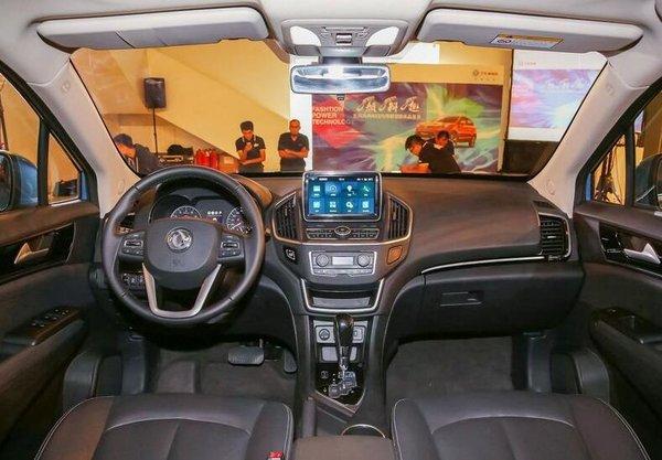 东风风神AX5暂无优惠 竞争吉利远景SUV-图2