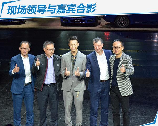 捷豹XEL正式上市 28.88万起/售价降11万元-图2