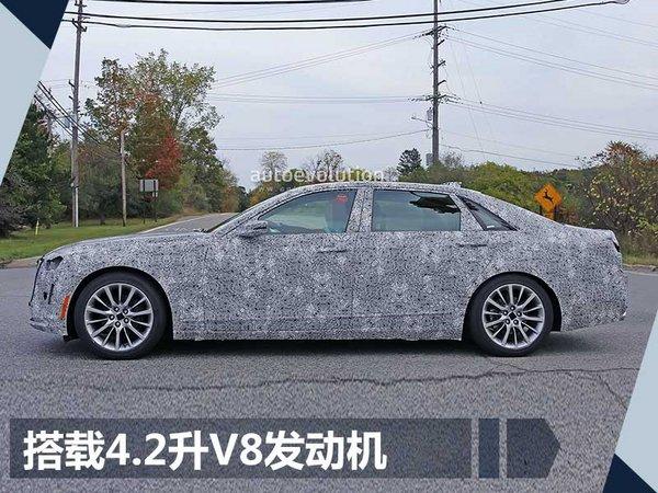 凯迪拉克新CT6将明年1月亮相 搭载V8发动机-图4