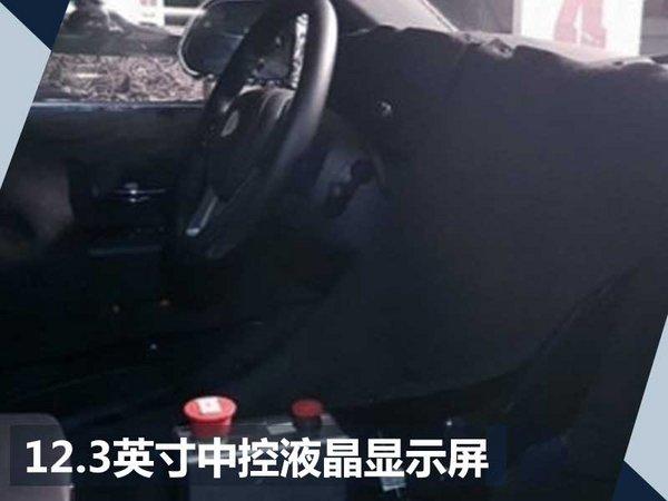 曝劳斯莱斯首款SUV车型内饰 配12.3英寸中控屏-图2