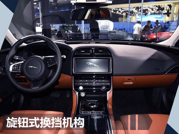 捷豹国产XEL将于12月15日上市 竞争宝马3系-图4