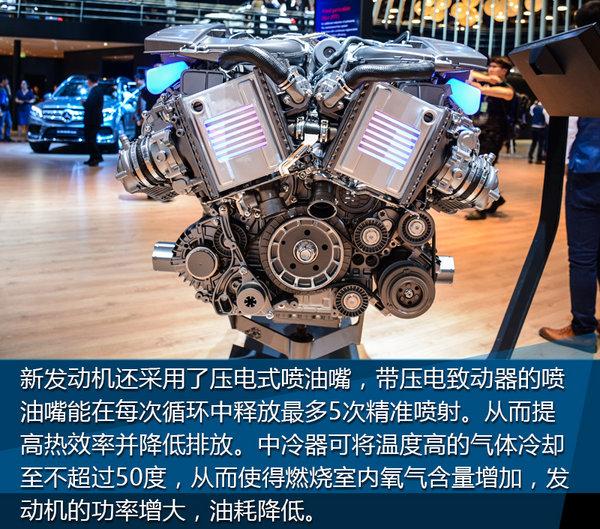 技术角度看未来 解析车展中的新动力系统-图8