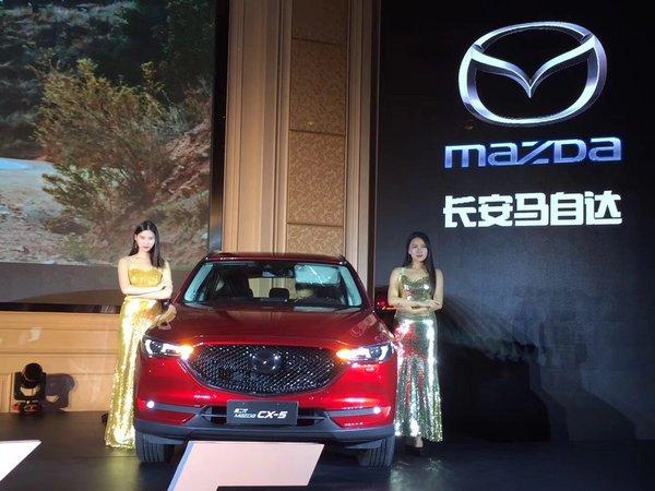 长安马自达第二代Mazda CX-5 觉醒上市-图3
