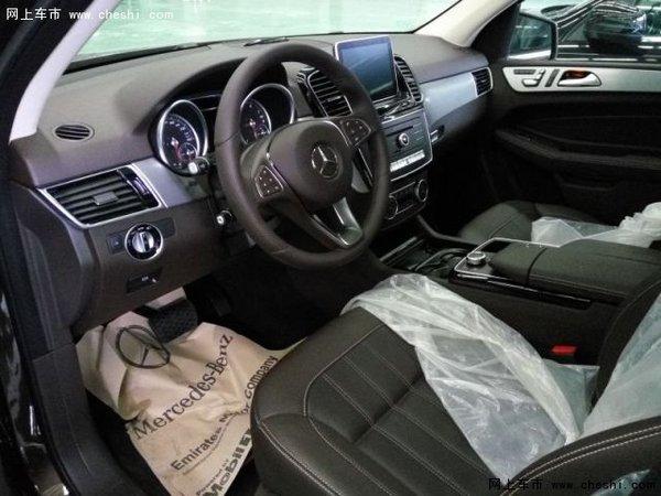 新奔驰GLE400高端驾乘 豪华SUV缤纷让利-图8