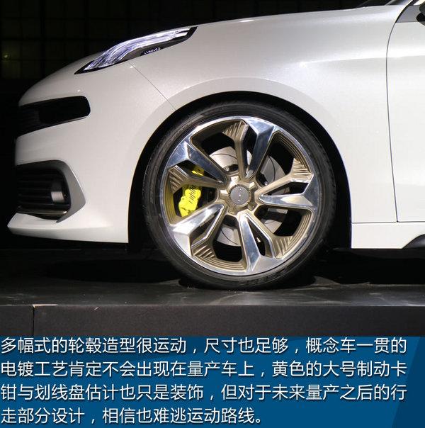 高端轿车市场霸主?LYNK&CO 03概念车实拍-图5