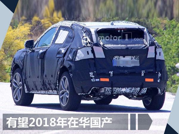 12款新车本月底洛杉矶车展发布 8成将入华销售-图11