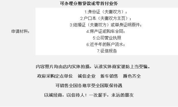 2017款保时捷卡宴官网配置官网报价_重庆时时彩开奖号码查询结果