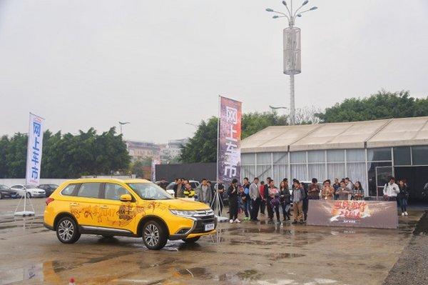 粤战粤野 广汽三菱欧蓝德SUV英雄会-图2