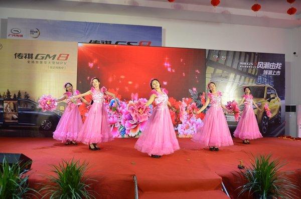 12月16日广汽传祺台州海川店盛大开业-图11