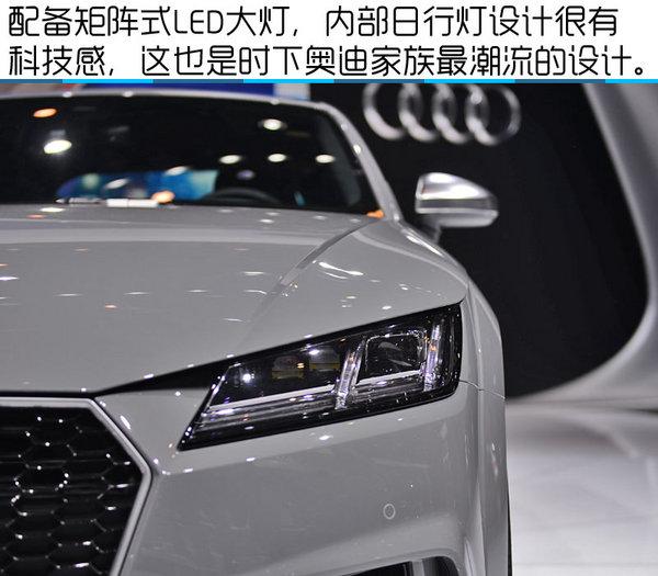 2016北京车展 全新奥迪TTRS静态实拍-图4