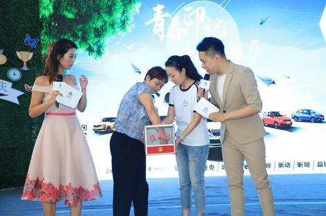 6.18河北信实斯柯达三周年店庆圆满落幕-图12