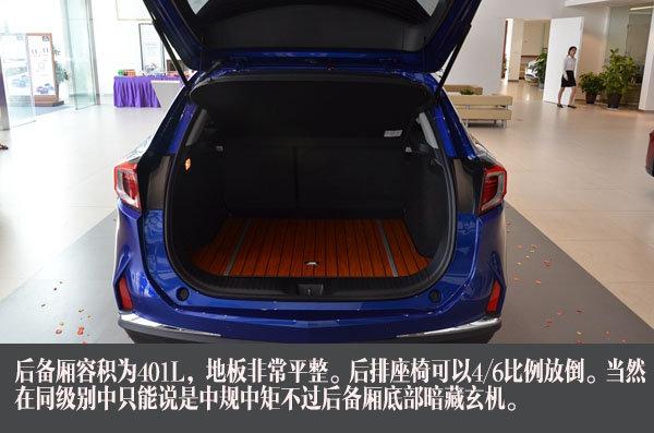 颠覆豪华SUV  实拍广汽讴歌CDX-图16
