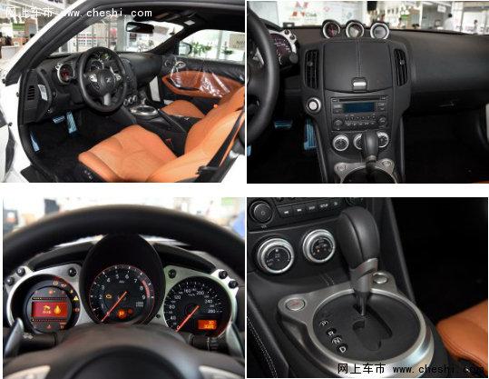 日产370Z售价52.5万起售 暂无现金优惠-图2