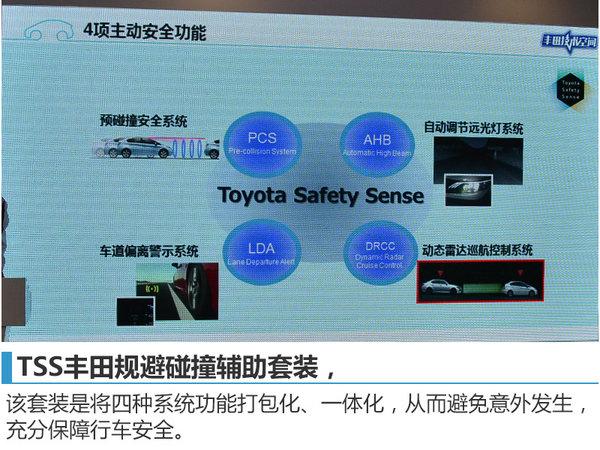 专业赛车场内 体验丰田规避碰撞辅助套装-图5