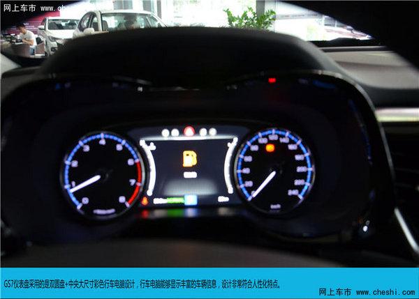 """""""7""""开得胜 都市5座大SUV GS7深圳实拍-图11"""