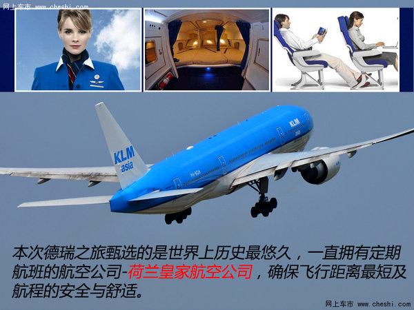 宝马飞机图片大全大图