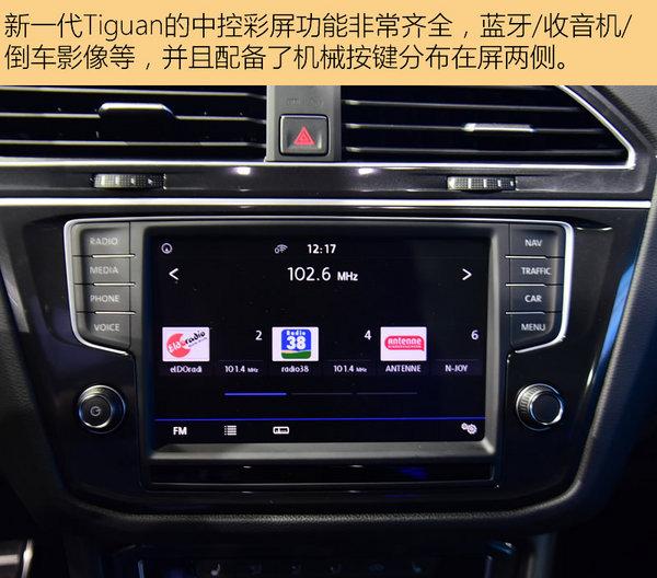 '这不是大迈X7' 全新一代Tiguan车展实拍-图4