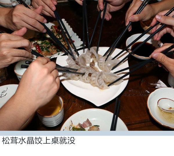 """昌河Q35&M70""""茶马古道行""""长篇游记(上)——多彩云南-图32"""