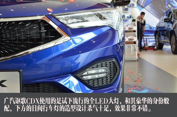 颠覆豪华SUV  实拍广汽讴歌CDX-图4