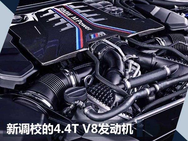 法兰克福车展首发27款新车-图4