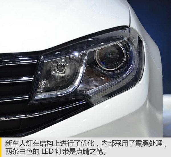 不光长得帅还有真本事 新景逸S50广州车展实拍-图6
