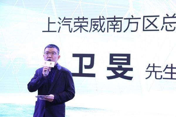 实力派互联网SUV荣威RX3东莞上市-图3