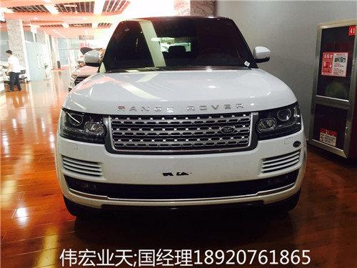 路虎揽胜行政史上最低 淡季批发急出揽胜-图2