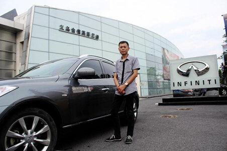 义乌合信英菲尼迪QX50车主周雄专访高清图片