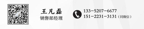 福特F150XLT四门版 津门独惠37.5万畅销-图2